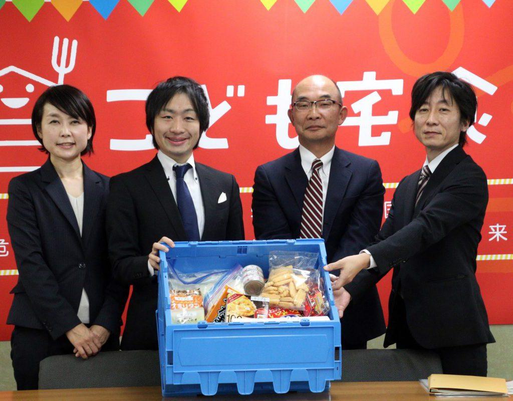 こども宅食を日本中に届けたいーこども宅食応援団が始動!ふるさと納税でご支援ください