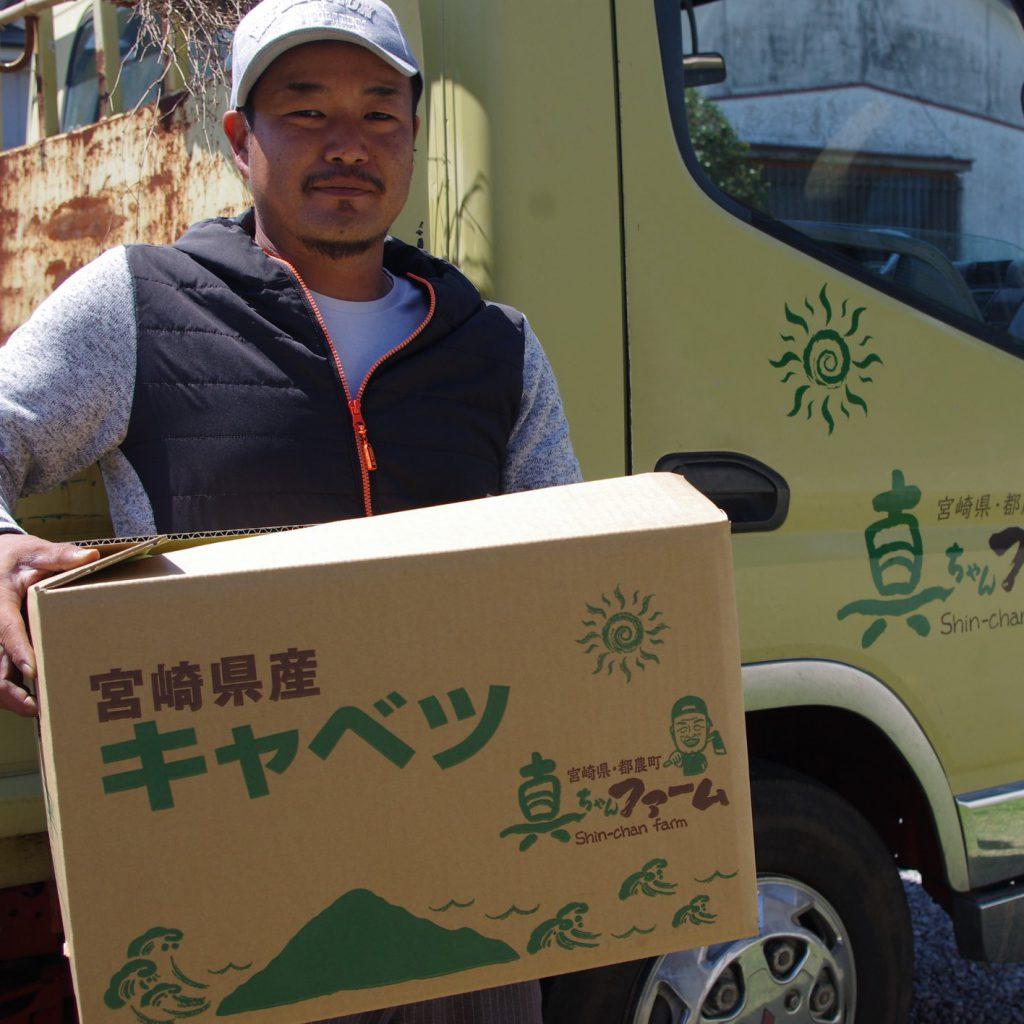 宮崎県 国富町・都農町で新しくこども宅食が開始しました!