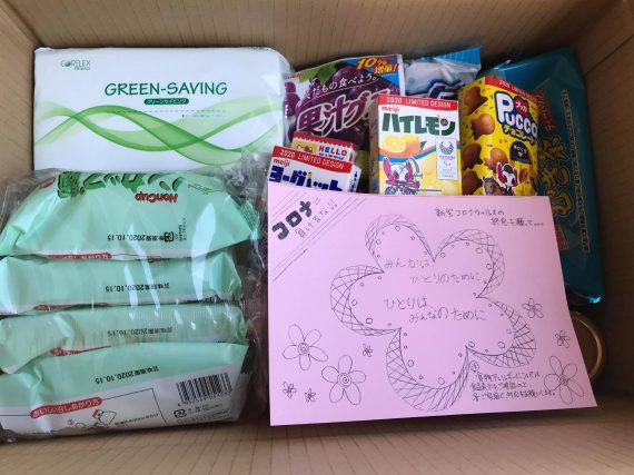 佐賀県で3例目のこども宅食が誕生! アウトリーチのプロフェッショナル『認定NPO法人スチューデント・サポート・フェイス』がフローレンスと協働 こども宅食応援団と連携し、新型コロナで困窮する家庭を支援