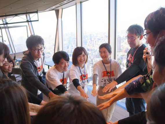 【終了】こども宅食応援団、九州本部スタッフを募集します!meetupも開催!