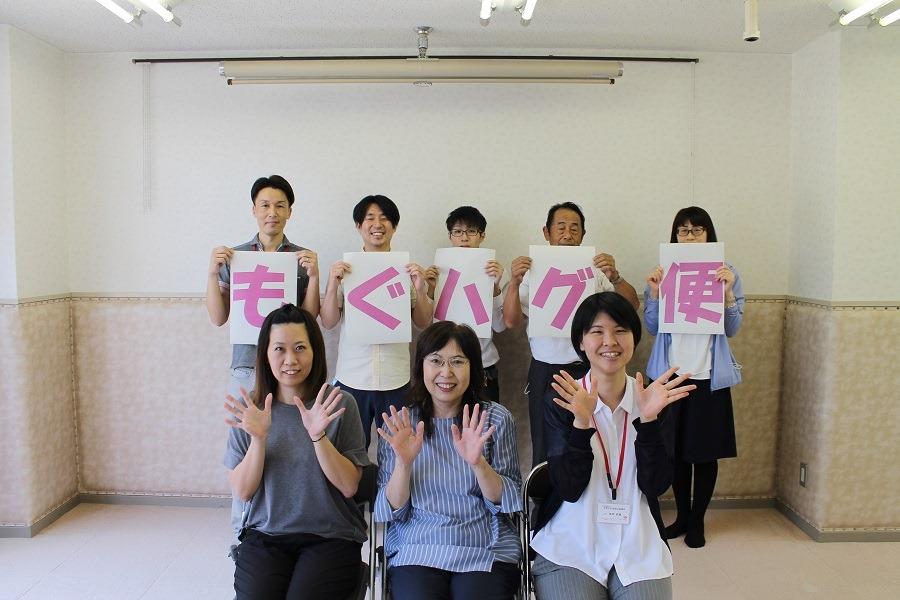 宮崎の町から奈良へ。奈良県吉野町のこども宅食「もぐハグ便」がスタートしました!