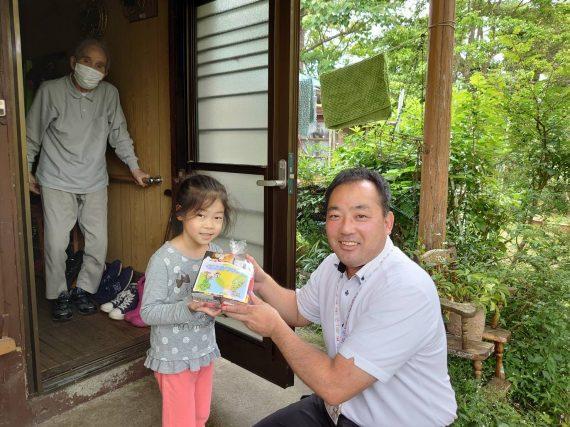 「こども宅食」を全国に広げたい!クラウドファンディング3000万円達成を応援してください。