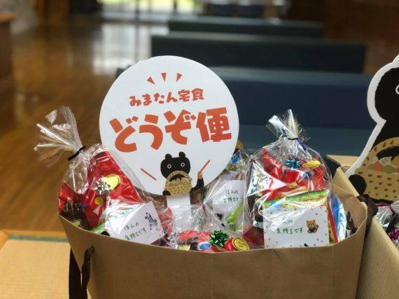 【資料集】社会福祉協議会の方向け